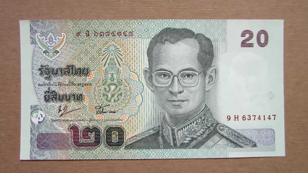 Je pars en Thaïlande : c'est une destination qui me fait rêver